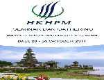 HKHPM Seminar by Bali Event Travel